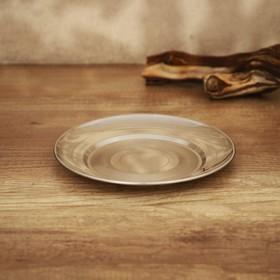Тарелка десертная 22 см, 450 мл