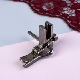 Лапка для промышленных швейных машин, с навесными направляющими, P-801