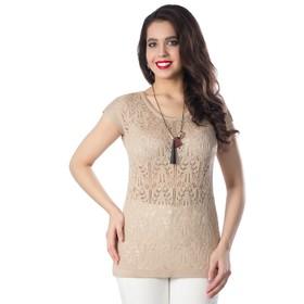 Джемпер женский, размер 42, цвет светло-коричневый Ош