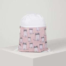 Мешок для обуви, наружный карман на молнии, цвет белый/розовый
