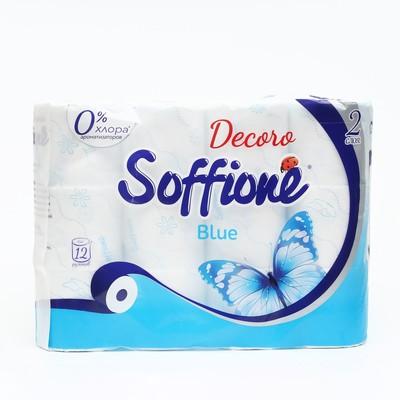 Туалетная бумага Soffione Decoro Blue, 2 слоя, 12 рулонов - Фото 1