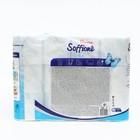 Туалетная бумага Soffione Decoro Blue, 2 слоя, 12 рулонов - Фото 2