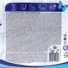 Туалетная бумага Soffione Decoro Blue, 2 слоя, 8 рулонов - Фото 2