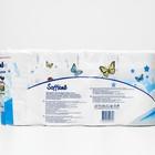 Туалетная бумага Soffione Decoro Blue, 2 слоя, 8 рулонов - Фото 3