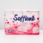 Туалетная бумага Soffione Decoro Pink, 2 слоя, 12 рулонов