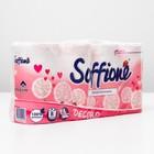 Туалетная бумага Soffione Decoro Pink, 2 слоя, 8 рулонов - Фото 2