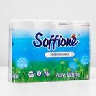 Туалетная бумага Soffione Pure White, 2 слоя, 12 рулонов - Фото 2