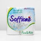 Туалетная бумага Soffione Pure White, 2 слоя, 4 рулона