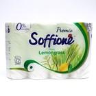 Туалетная бумага Soffione Premium Fresh Lemongrass, 3 слоя, 12 рулонов