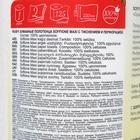 Полотенца бумажные Soffione Maxi, 2 слоя, 1 рулон - Фото 6