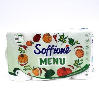 Полотенца бумажные Soffione Menu, 2 слоя, 4 рулона - Фото 1