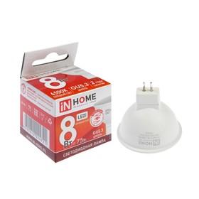 Лампа светодиодная IN HOME LED-JCDR-VC, GU5.3, 8 Вт, 230 В, 6500 К, 600 Лм