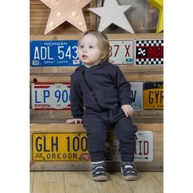 Комбинезон детский «Стрит», рост 68 см, цвет серый