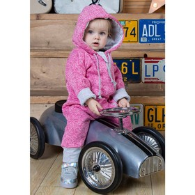 Полукомбинезон детский «Сити», рост 62 см, цвет розовый