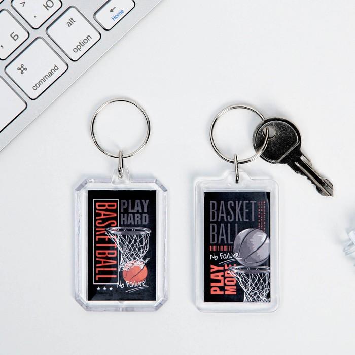 """Брелок """"Баскетбол"""" прямоугольный, 4,5 см"""