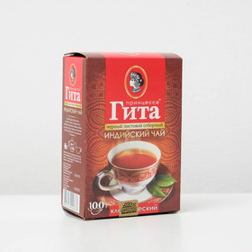 """Чай чёрный """"Принцесса Гита"""", классический листовой, 100 г"""
