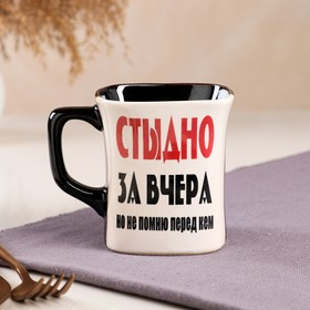 "Чашка ""Юмор"", 0,5 л, микс"