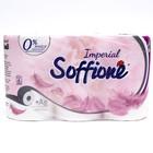 Туалетная бумага Soffione Imperial, 4 слоя, 6 рулонов