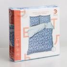 Постельное бельё Этель 1.5сп «Голубые пионы» 143х215 см, 150х70 см-2шт, 100% хлопок, перкаль - Фото 5