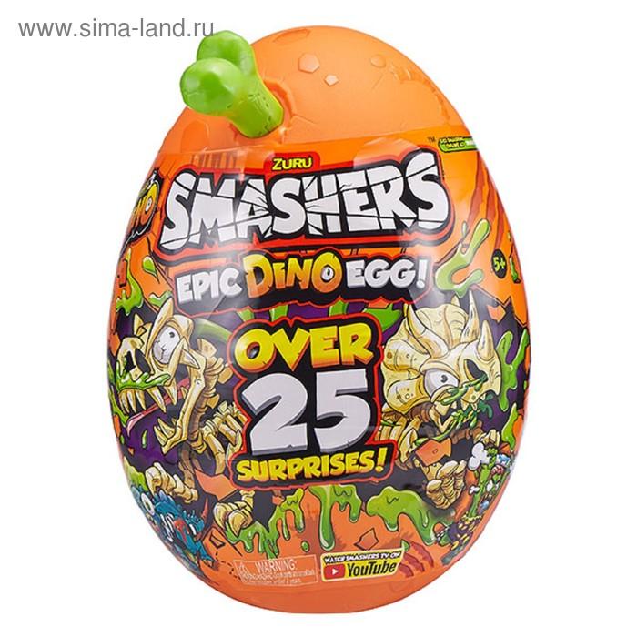 Игрушка «Гигантское яйцо динозавра» МИКС