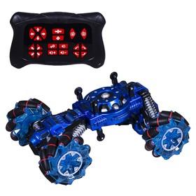 Машина «Акробат» на катках, с подвижными осями, ездит боком, звук, свет, радиоуправляемая, USB-заряд