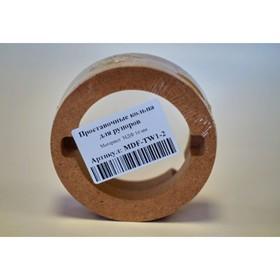 Проставочные кольца MDF-TW1-2, для рупоров, МДФ 16 мм, набор 2 шт Ош