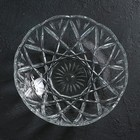 Салатник Orkideh, d=24 см - Фото 2
