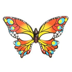 Маска из картона «Бабочка»