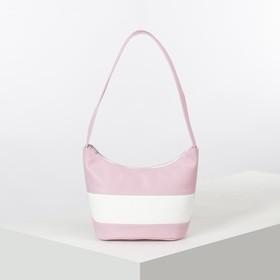 Сумка женская, 2 отдела на молнии, наружный карман, цвет розовый/белый