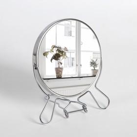 Зеркало складное-подвесное, двустороннее, с увеличением, d зеркальной поверхности 11 см, цвет серебряный Ош