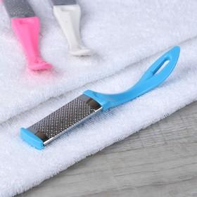 Тёрка для ног, 2 в 1, металлическая/наждачная, 17 см, цвет МИКС Ош