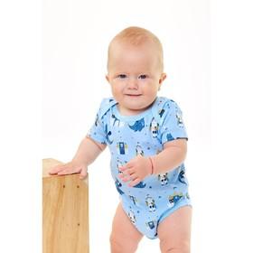 Боди детское, рост 68 см, цвет голубой