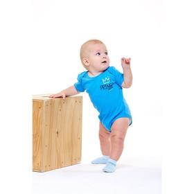 Боди детское, рост 68 см, цвет тёмно-голубой
