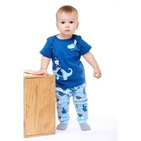 Футболка для мальчика, рост 62 см, цвет тёмно-голубой