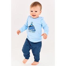 Лонгслив для мальчика, рост 68 см, цвет голубой