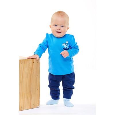 Лонгслив для мальчика, рост 68 см, цвет тёмно-голубой - Фото 1