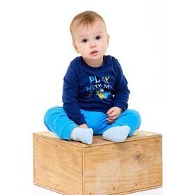 Лонгслив для мальчика, рост 68 см, цвет тёмно-синий