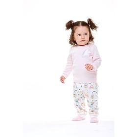 Лонгслив для девочки, рост 68 см, цвет светло-розовый