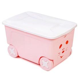 Детский ящик для игрушек COOL на колесах 50 литров, цвет розовый