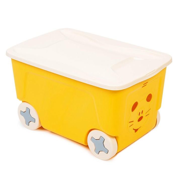 Детский ящик для игрушек COOL на колесах 50 литров, цвет жёлтый