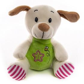 Мягкая игрушка «Собачка с принтом», 20 см