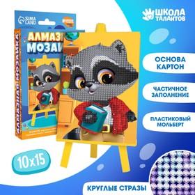Алмазная мозаика для детей «Енотик», 10 х 15 см. Набор для творчества Ош