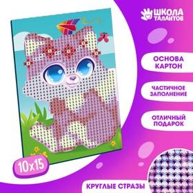 Алмазная мозаика для детей «Милый котик», 10 х 15 см. Набор для творчества Ош