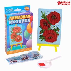 Алмазная мозаика для детей «Маки», 10 х 15 см. Набор для творчества Ош
