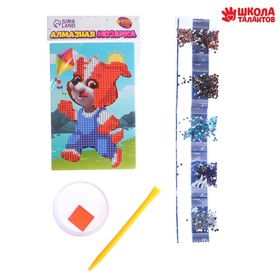 Алмазная мозаика для детей «Щенок с воздушным змеем», 10 х 15 см. Набор для творчества Ош