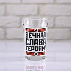 """Стакан гранёный """"Вечная Слава Героям"""""""