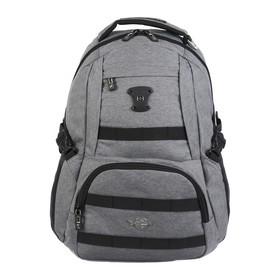 Рюкзак молодежный Nukki SN7047 46*33*17 мал, серый