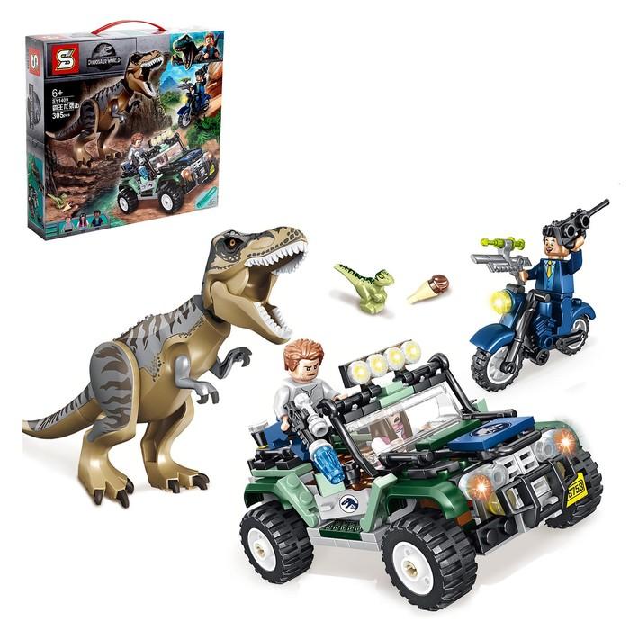 Конструктор Мир Динозавров, 305 деталей