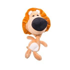 Мягкая игрушка-подвеска «Лев», 20 см