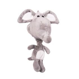 Мягкая игрушка-подвеска «Слон», 20 см
